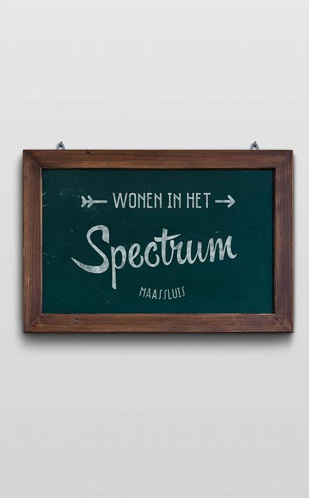 Beeldmerkontwerp - Wonen in het Spectrum
